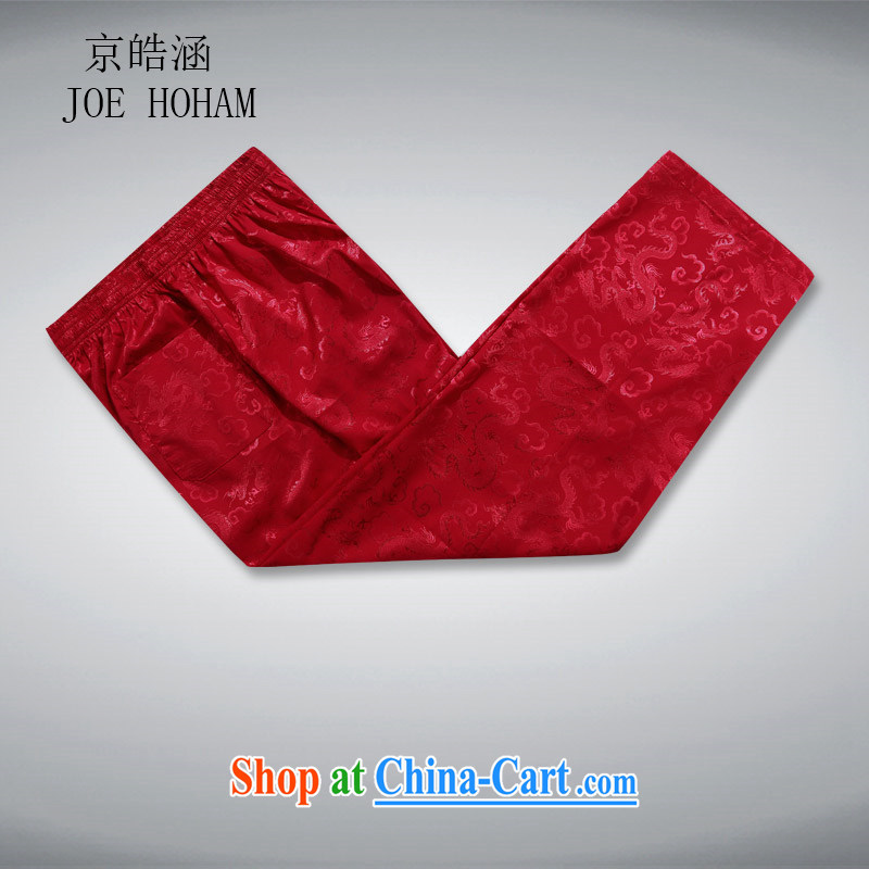 kyung-ho covers spring and summer men's casual pants middle-aged loose elastic waistband pants work pants daddy Tang mounted trousers red XXL