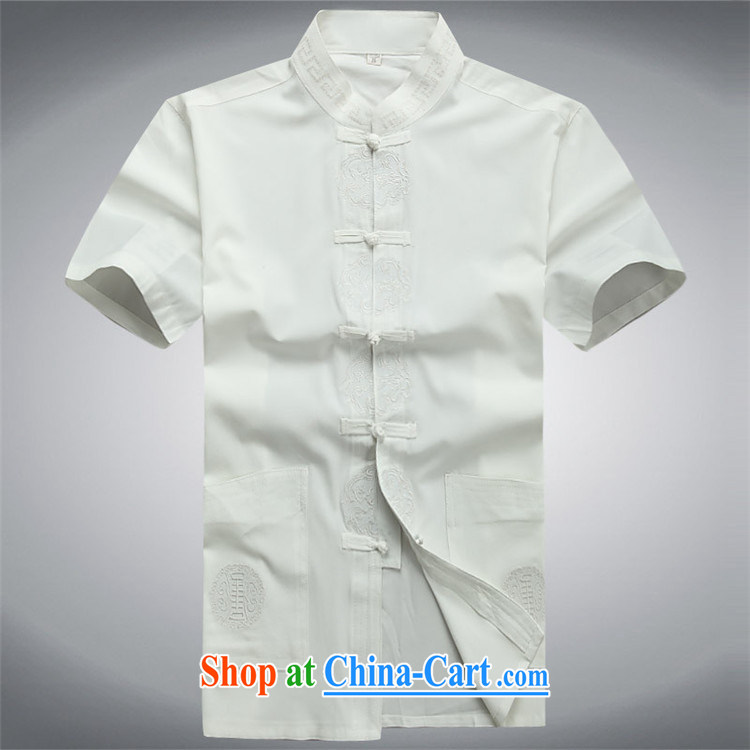 The summer, the elderly in Chinese men's short-sleeve kit China wind cotton leisure national service Chinese shirt and red kit XXXL pictures, price, brand platters! Elections are good character, the national distribution, so why buy now enjoy more preferential! Health