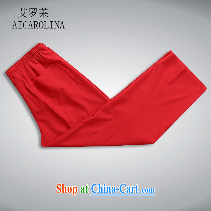 The Honorable Ronald ARCULLI, the elderly in Chinese men and a short-sleeved Kit China wind cotton leisure national service Chinese shirt men's red XXXL, the Tony Blair (AICAROLINA), shopping on the Internet