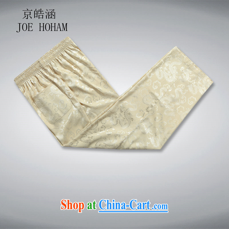 kyung-ho Chinese covered by the Spring and Autumn and Chinese men's short pants trousers with Tang multi-colored practice pants older persons beige XXL, Putin's Ho-covered (JOE HOHAM), online shopping
