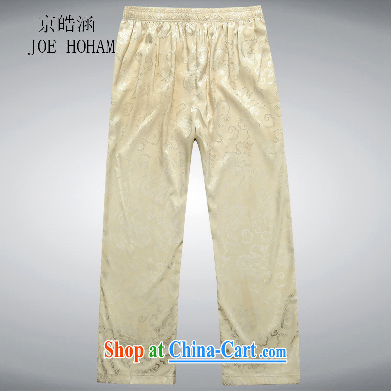 kyung-ho covers spring and summer men's casual pants middle-aged loose elastic waistband pants work pants daddy Tang mounted trousers beige XXL