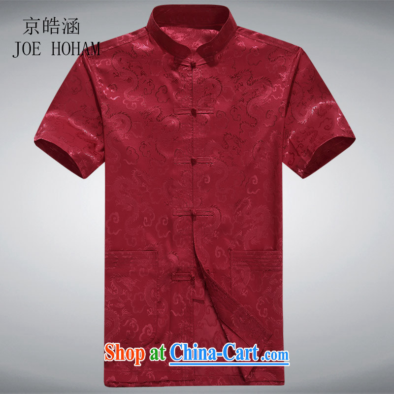 kyung-ho summer covered by new upscale men's short-sleeved Chinese dragon in men's national costumes father summer T-shirt red XXXL