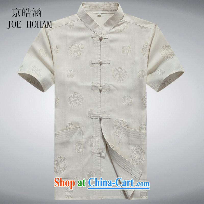 kyung-ho Tang covered by the men and a short-sleeved loose older short-sleeved cotton linen tray snap National Service summer retreat serving beige XXXL