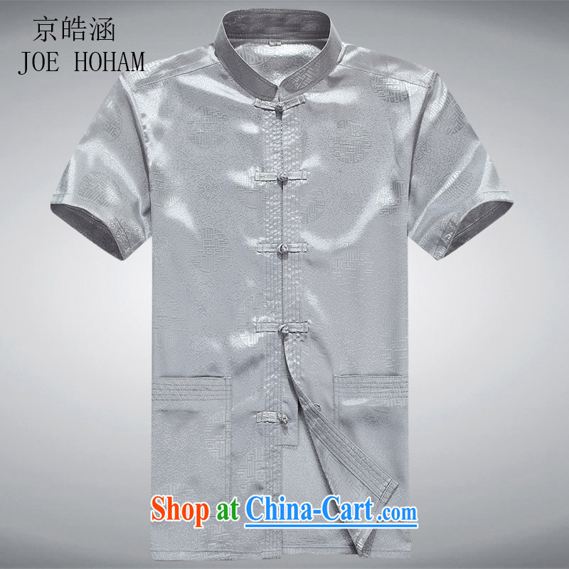 kyung-ho in older short-sleeved Chinese men's summer Chinese Dress Grandpa exercise clothing T-shirt gray XXXL