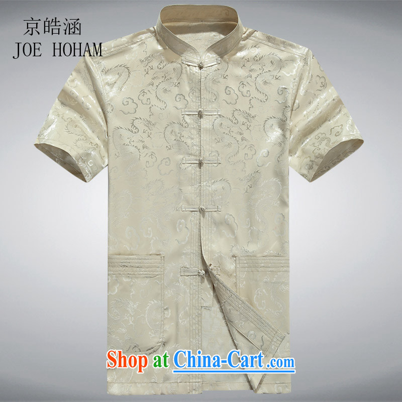 kyung-ho summer covered by new upscale men's short-sleeved Tang fitted T-shirt, Dragon men's national costume father summer beige XXXL