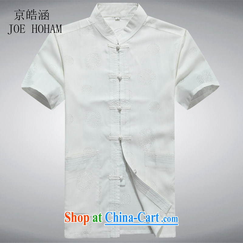 kyung-ho Tang covered by the men and a short-sleeved loose older short-sleeved cotton linen tray snap National Service summer retreat serving white XXXL