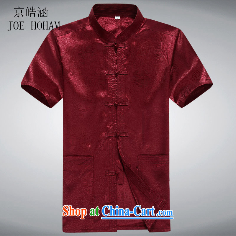 kyung-ho summer covered by replacing the older short-sleeved Chinese men's National wind Chinese Han-kung fu uniforms the code loose T-shirt red XXXL