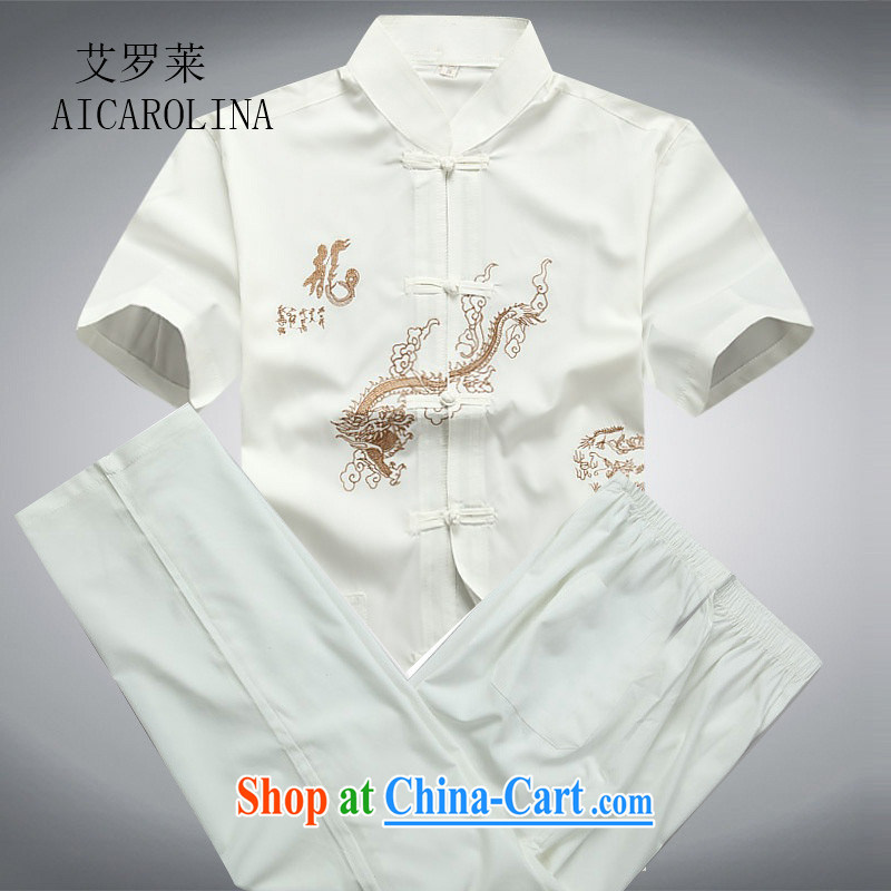 The Carolina boys summer 2015 men, elderly father with Ethnic Wind loose the code short-sleeved Chinese Tang package containing white package XXXL
