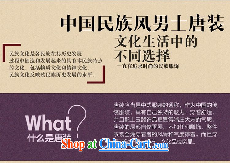 Summer middle-aged and older short-sleeved cotton the Chinese middle-aged men China wind half sleeve shirt men's father with his grandfather summer gray 43 pictures, price, brand platters! Elections are good character, the national distribution, so why buy now enjoy more preferential! Health