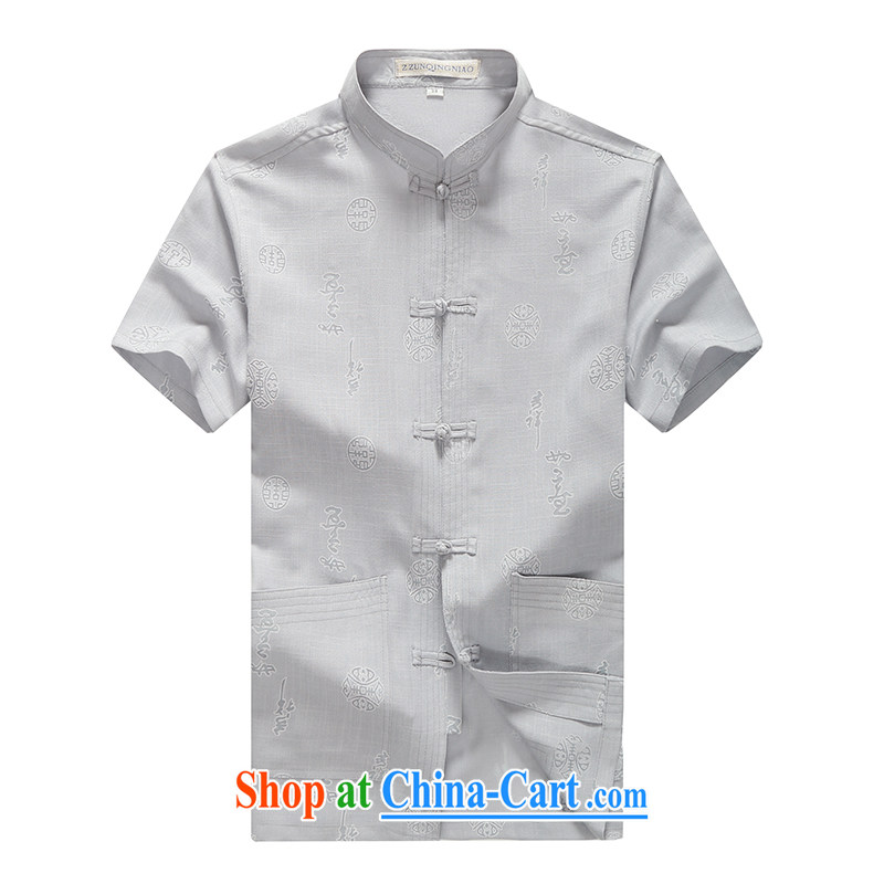 Summer middle-aged and older short-sleeved cotton the Chinese middle-aged men China wind half sleeve shirt men's father with his grandfather summer gray 43