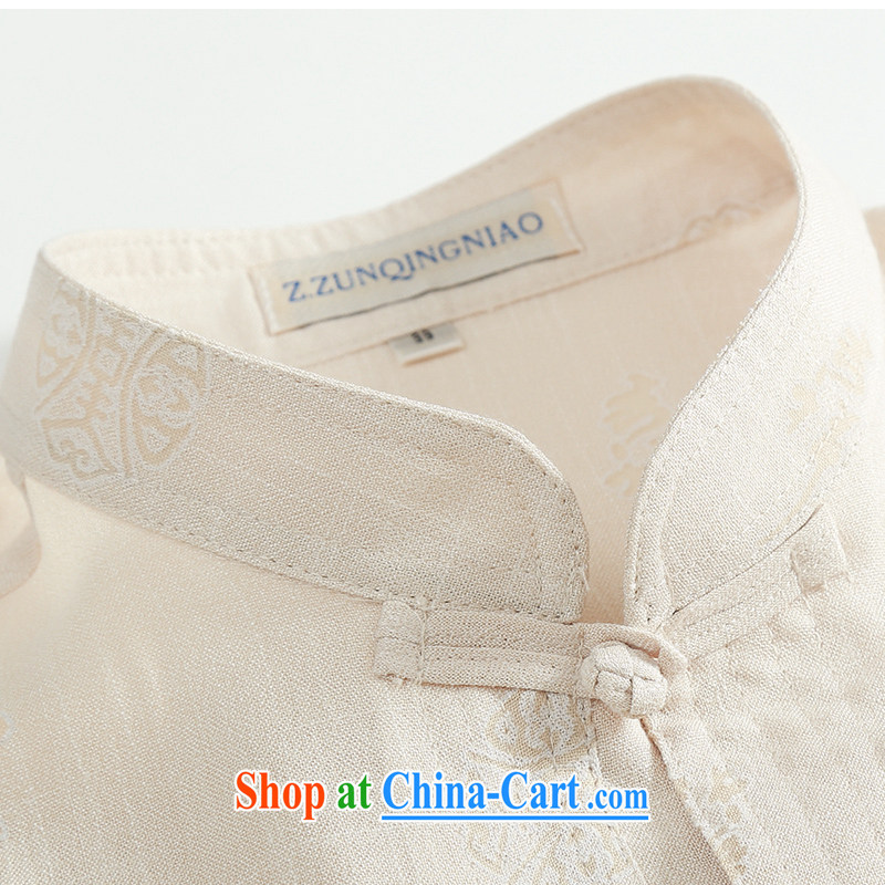 Summer middle-aged and older short-sleeved cotton the Tang with middle-aged men China wind half sleeve shirt men's father with his grandfather summer gray 43, fearless young man pockets, and shopping on the Internet