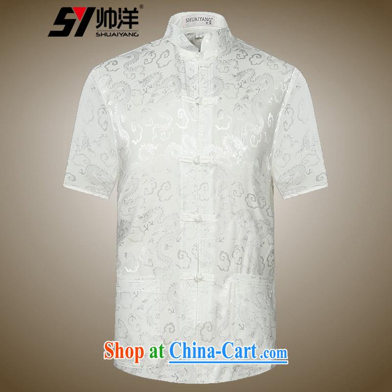 cool ocean 2015 New Men's Chinese short-sleeved shirt summer China wind men's T-shirt Chinese Dress m yellow 43/190, cool ocean (SHUAIYANG), online shopping