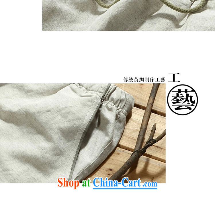 Tibetan swords into plowshares men's summer Chinese cotton the trousers card its 156,003 180/XL pictures, price, brand platters! Elections are good character, the national distribution, so why buy now enjoy more preferential! Health