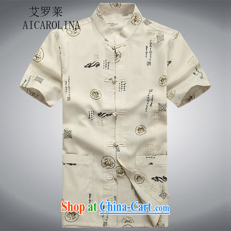 The law in the summer men's cotton mA short-sleeve Chinese T-shirt dad is Chinese, for the code half sleeve shirt Han-beige XXXL