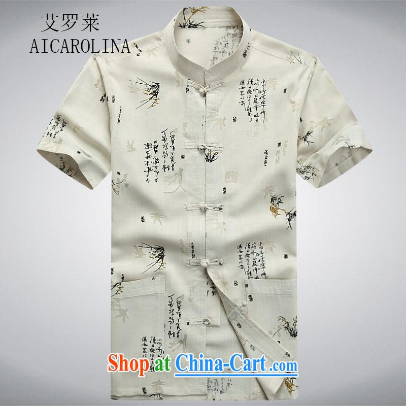 The summer, thin men, short-sleeved Tang replace older bamboo cotton mA short-sleeve shirt national dress beige XXXL