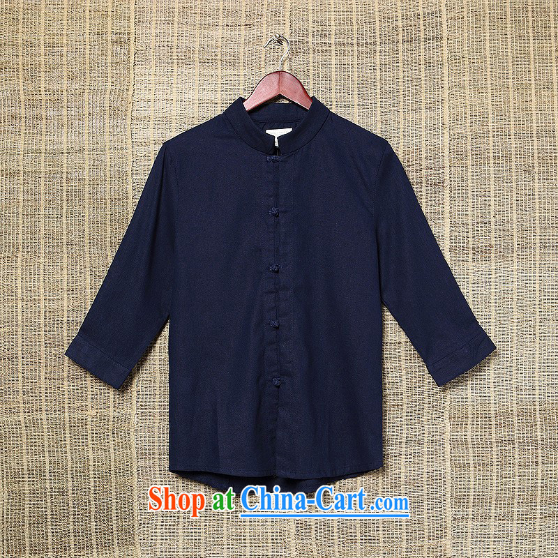 Dan Jie Shi men's summer men's China wind Tang is a collar-tie loose shirt and older kung fu shirt larger culture T-shirt 9 color hidden cyan 4 XL
