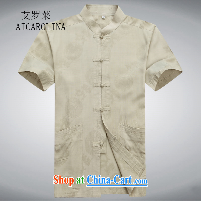 The Carolina boys, older short-sleeved Chinese men and men with short summer Chinese Tang replace male half sleeve dress and gold XXXL