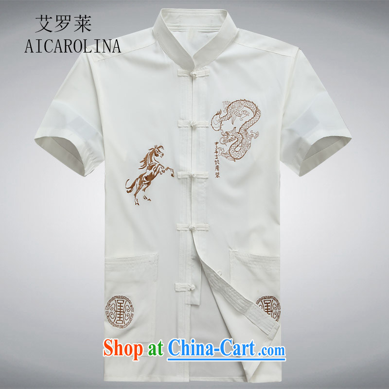 The Honorable Ronald ARCULLI, replacing old men short sleeved T-shirt Tang With Grandpa birthday boxed shirt middle-aged father male white XXXL