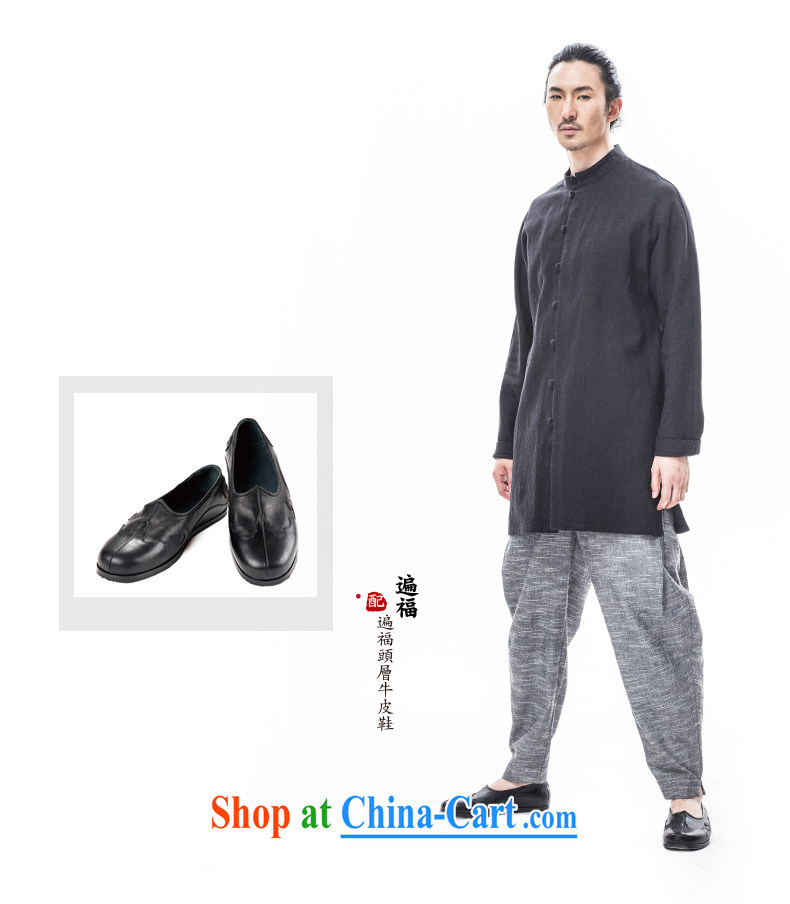 To tree, served improved long-sleeved jacket cotton Ma Man, Long Tang, the Chinese wind gray 185/XXL pictures, price, brand platters! Elections are good character, the national distribution, so why buy now enjoy more preferential! Health