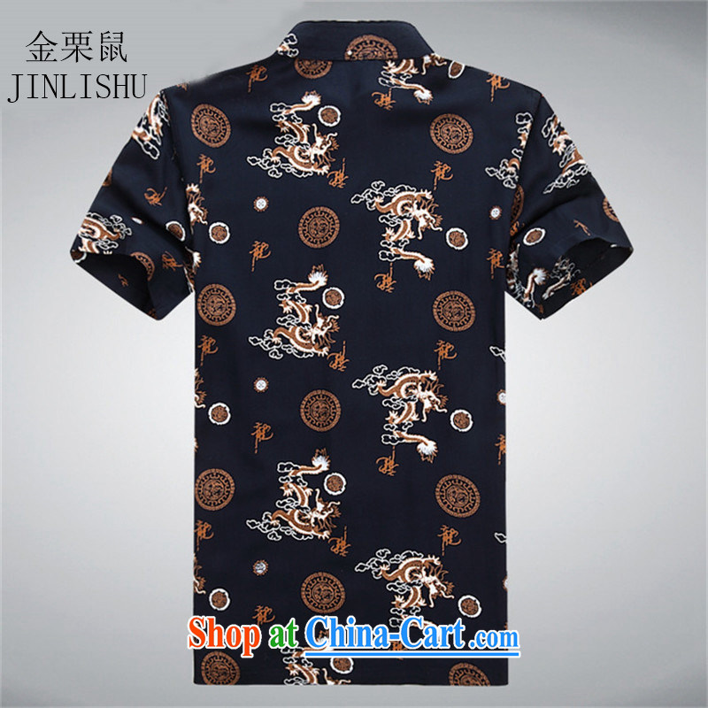 The chestnut mouse summer men's short-sleeved Tang replace summer T-shirt, older men's short-sleeved Chinese New blue T-shirt XXXL