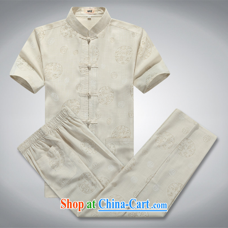 100 brigade Bailv summer stylish thin disk for leisure short-sleeve and collar comfort T-shirt yellow XXXL