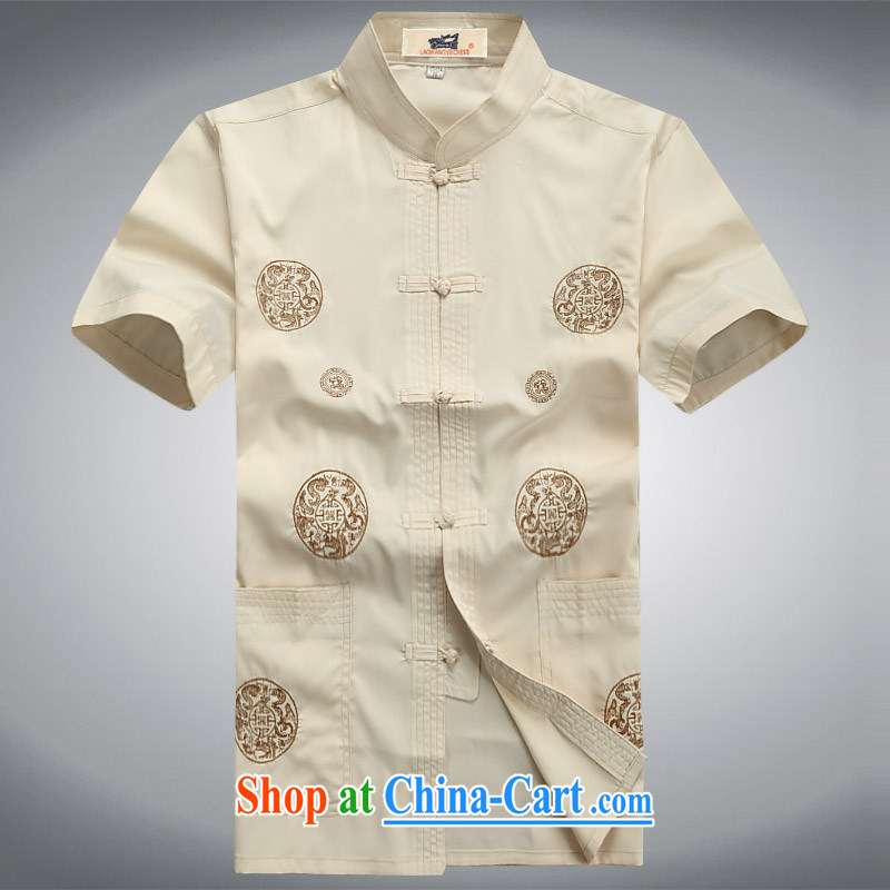 100 brigade Bailv summer stylish thin disk for leisure short-sleeve and collar Comfort Kit light yellow XXXL