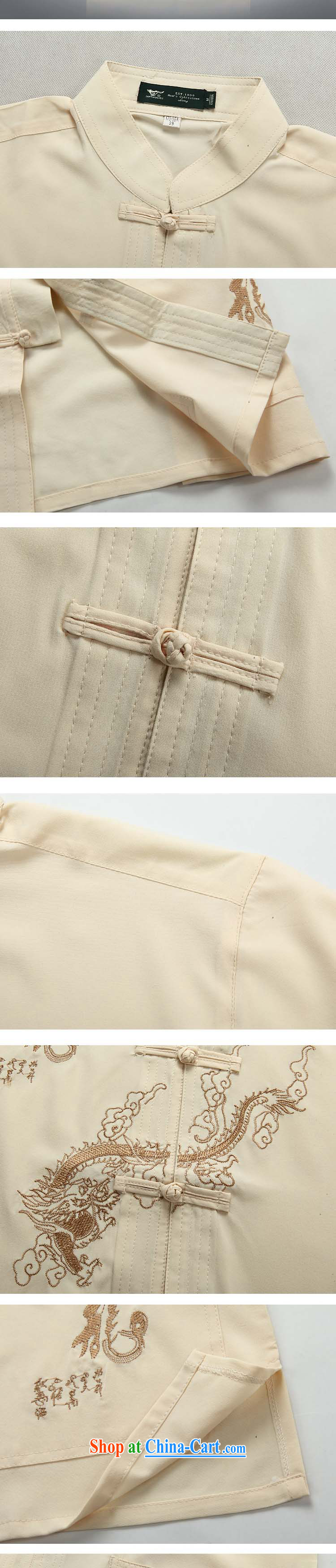 100 brigade BaiLv summer stylish thin, for comfortable short-sleeve-snap Leisure package white XXXL pictures, price, brand platters! Elections are good character, the national distribution, so why buy now enjoy more preferential! Health