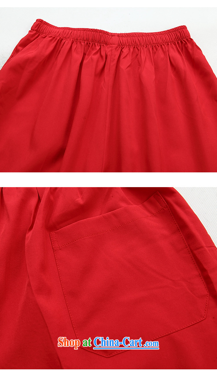 100 brigade BaiLv summer stylish thin, for comfortable short-sleeve-snap Leisure package red XXXL pictures, price, brand platters! Elections are good character, the national distribution, so why buy now enjoy more preferential! Health