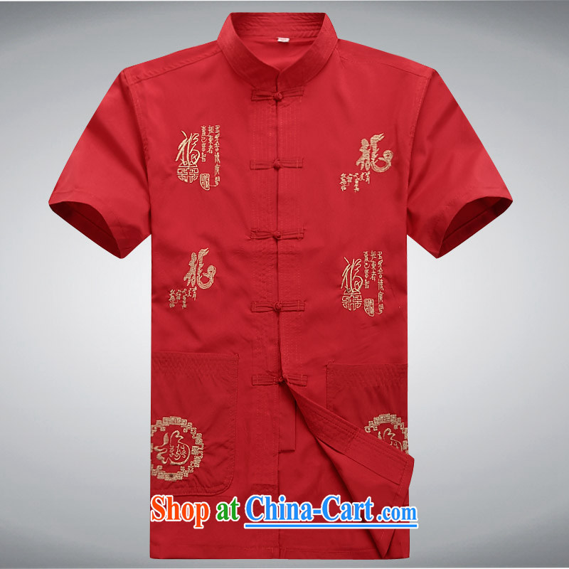 100 brigade BaiLv summer stylish thin, for comfortable short-sleeve-snap Leisure package red XXXL