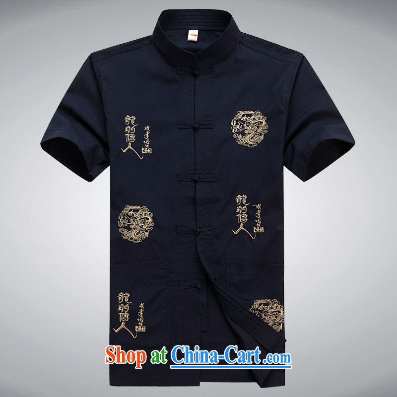 100 brigade BaiLv summer stylish thin, for comfortable short-sleeve-snap Leisure package deep blue XXXL