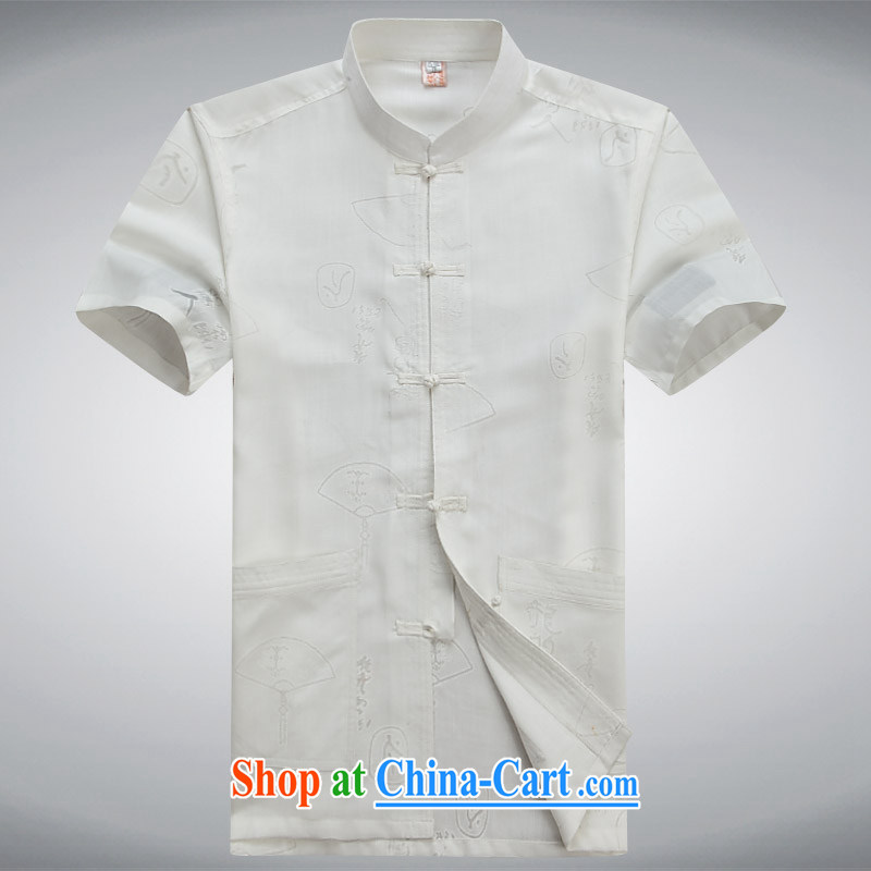 100 brigade BaiLv summer stylish thin, for comfortable short-sleeved-buckle Casual Shirt white XXXL