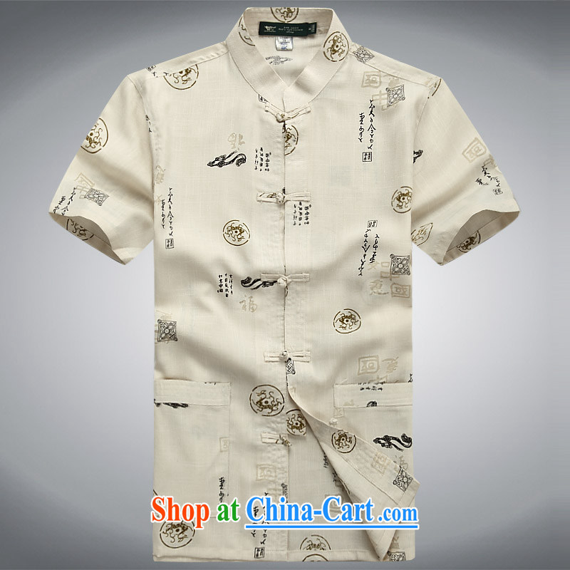 100 brigade BaiLv summer stylish thin, for comfortable short-sleeved tray snap leisure spend T-shirt yellow XXXL
