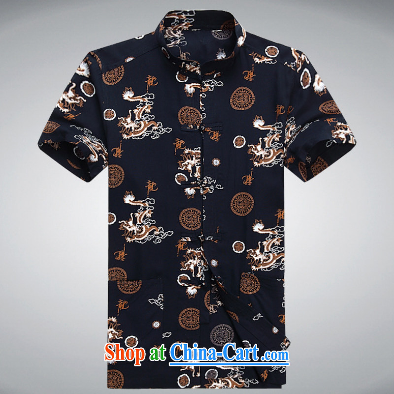 2015 new smock Tang replace summer short-sleeve T-shirt cotton the male father in older Tai Chi uniforms YYY 1251 YZ black XXL