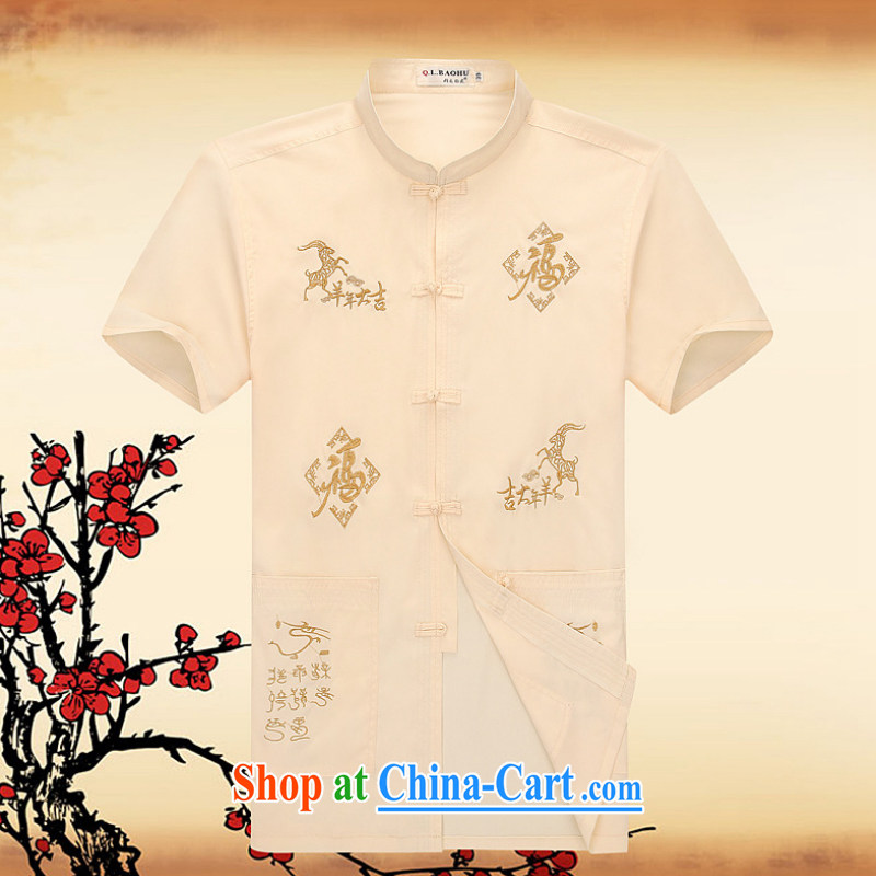 2015 new smock Tang with summer casual shirt short-sleeved, for men, older men, summer 1253 YYY YZ Cornhusk yellow 43