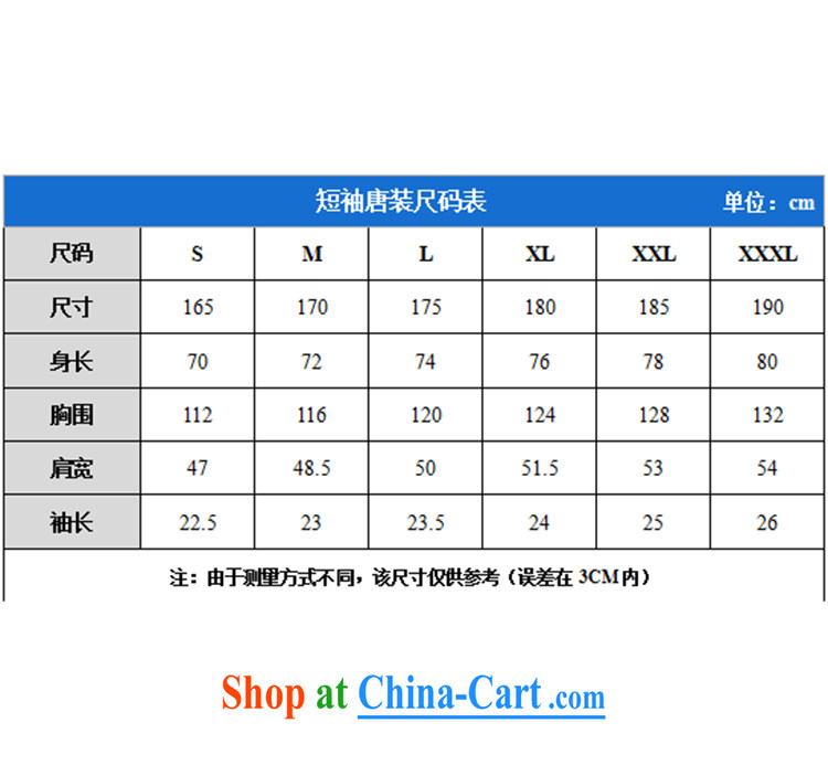 100 brigade BaiLv summer stylish thin, for comfortable short-sleeved-buckle Casual Shirt red XXXL pictures, price, brand platters! Elections are good character, the national distribution, so why buy now enjoy more preferential! Health