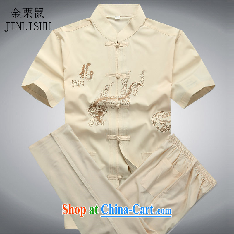 The chestnut mouse Chinese men and a short-sleeved Tang in older men ethnic Han-jacket cynosure serving shirt beige Kit XXXL