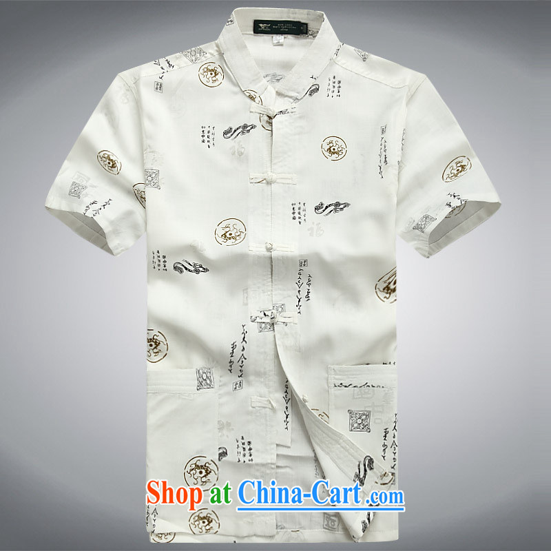 100 brigade BaiLv summer stylish thin, for comfortable short-sleeved tray snap leisure spend T-shirt