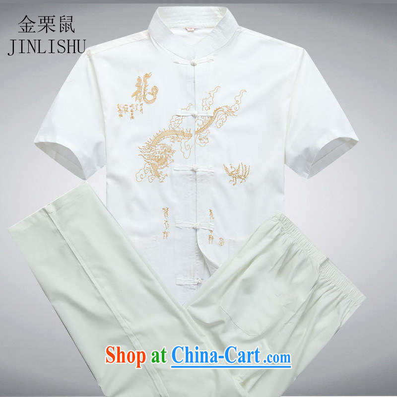 The chestnut Mouse middle-aged and older men's short-sleeved short summer load elderly men's improved Tang Replacing Middle-aged father with white package XXXL, the chestnut mouse (JINLISHU), shopping on the Internet