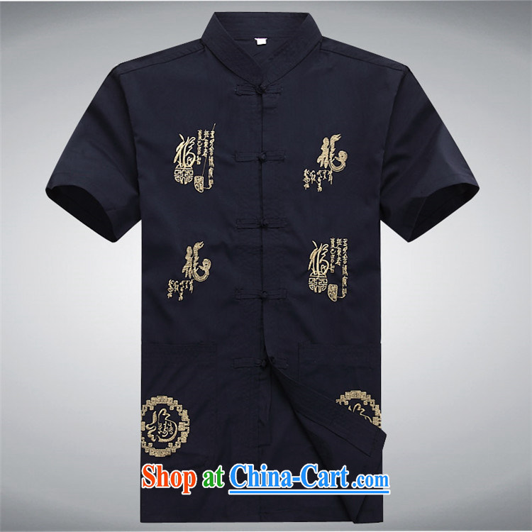 Middle-aged and older Chinese short-sleeve kit male summer short-sleeved Tang replace the code father with Chinese national costumes the chestnut mouse Tang with dark blue Kit XXXL pictures, price, brand platters! Elections are good character, the national distribution, so why buy now enjoy more preferential! Health