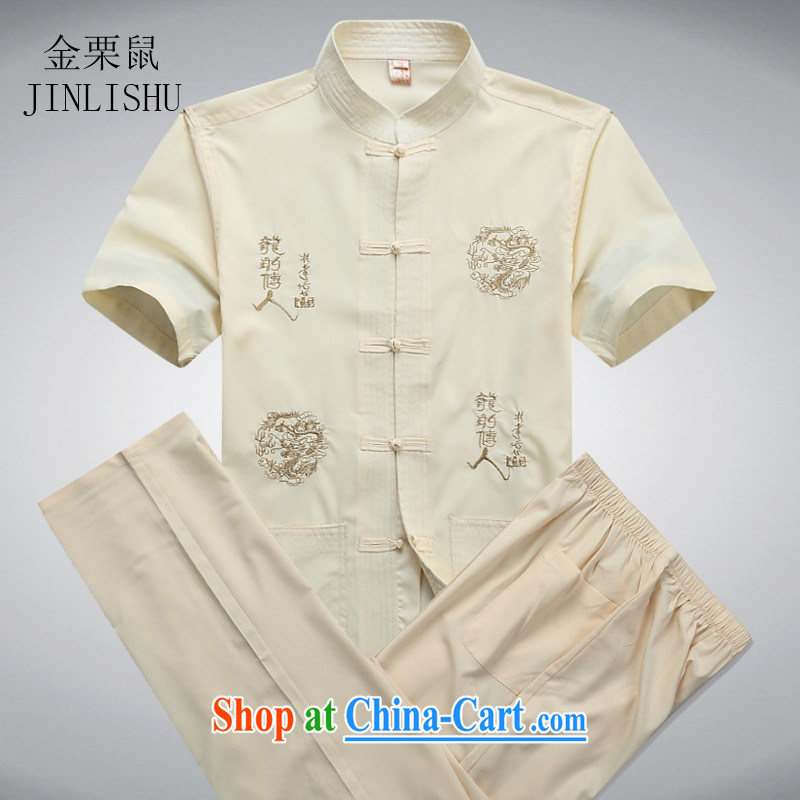 The chestnut mouse summer new middle-aged and older Chinese package men's T-shirt China Tang is a short-sleeved T-shirt Dad loaded beige Kit XXXL