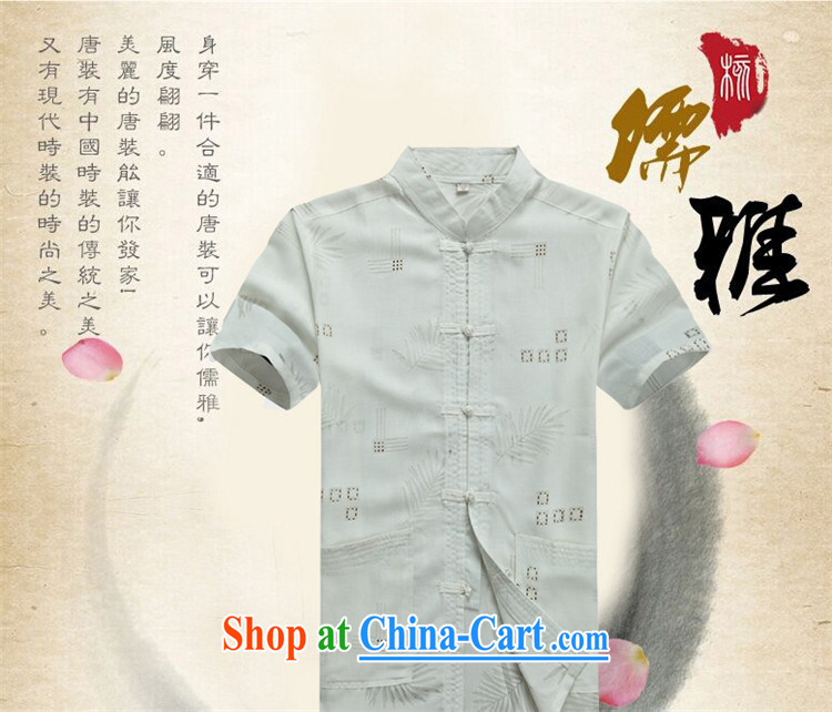 The chestnut mouse summer middle-aged men with short T-shirt with short sleeves, older men's summer shirt beige T-shirt XXXL pictures, price, brand platters! Elections are good character, the national distribution, so why buy now enjoy more preferential! Health