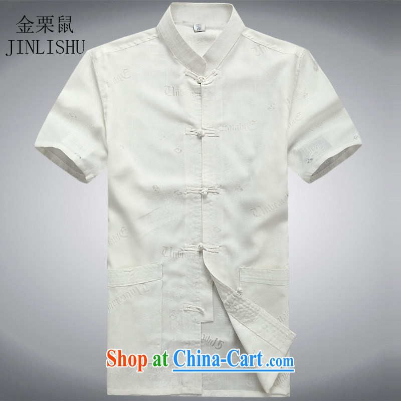 The chestnut mouse men summer Tang in the elderly, men's cotton mA short-sleeve Tang with his father the white shirt XXXL