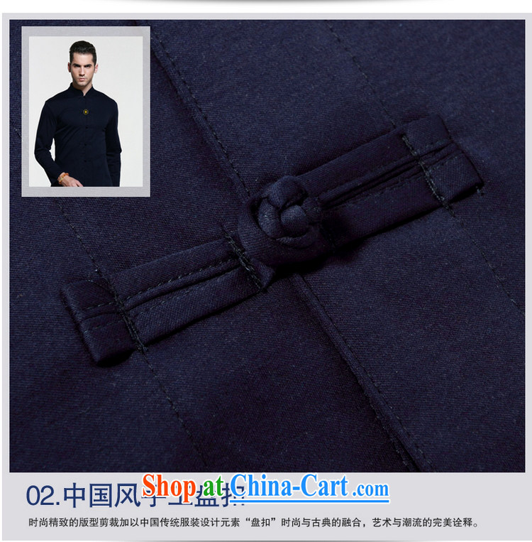 cool ocean 2015 autumn decor, men's Chinese long-sleeved shirt China wind up collar shirts cotton Chinese solid Tibetan cyan 41/175 pictures, price, brand platters! Elections are good character, the national distribution, so why buy now enjoy more preferential! Health