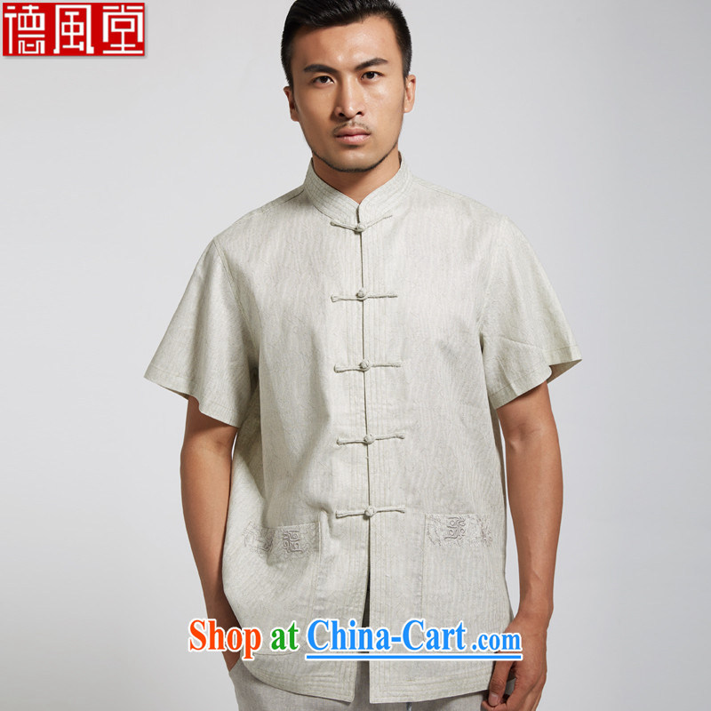 De wind turbine hall the whole summer 2015 new linen men's Chinese short-sleeve Chinese clothing Chinese wind beige XL