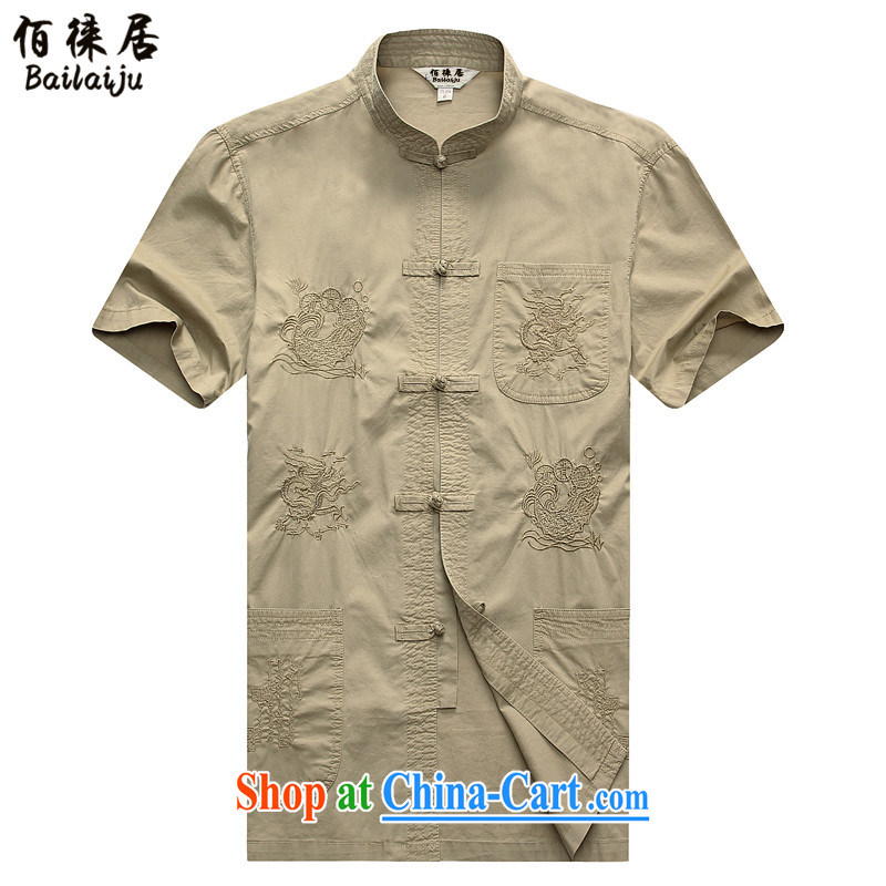 Hualai Qiu Bai Home China wind summer cotton Tang is a short-sleeved shirt T older men Generalissimo leisure the code t-shirt beige 185