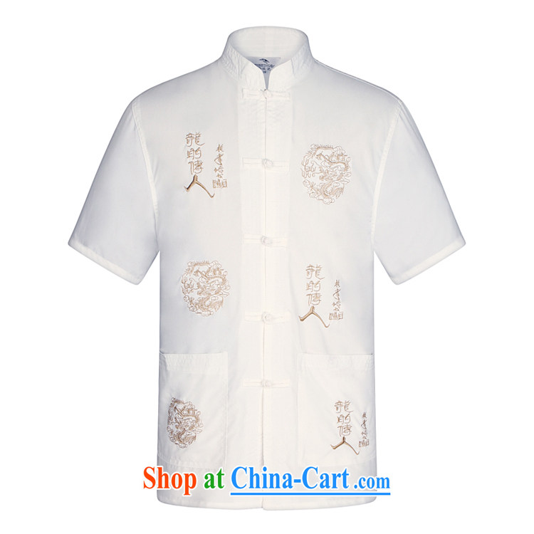 Bai Hualai Qiu centered older men and replacing Tang with a short-sleeved shirt T father replacing the collar of the Dragon China wind smock shirt Chinese dragon red 175/41 pictures, price, brand platters! Elections are good character, the national distribution, so why buy now enjoy more preferential! Health