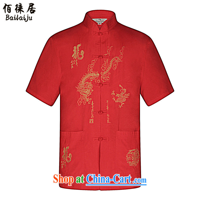 Bai Hualai Qiu centered older men and replacing Tang with a short-sleeved shirt T father replacing the collar of the Dragon China wind smock shirt Chinese dragon red 175_41