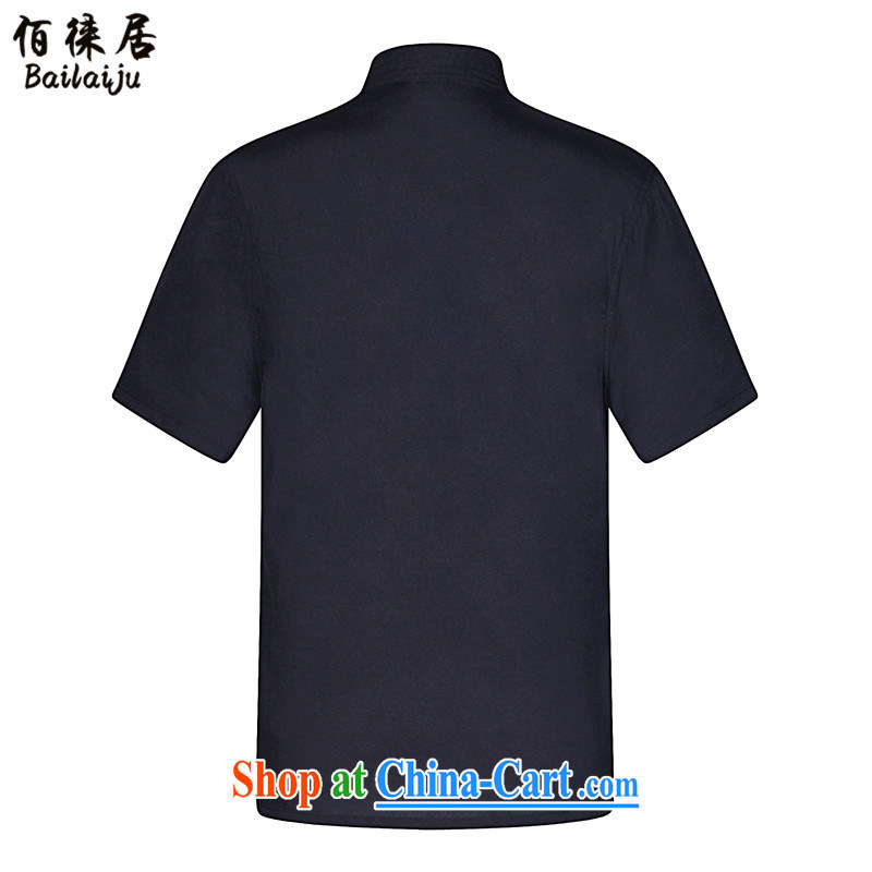 Hualai Qiu Wu Bai centered older male tang on a short-sleeved shirt T father replacing the collar of the Dragon China wind smock shirt Chinese dragon red 175/41, Bai Hualai Qiu, and shopping on the Internet