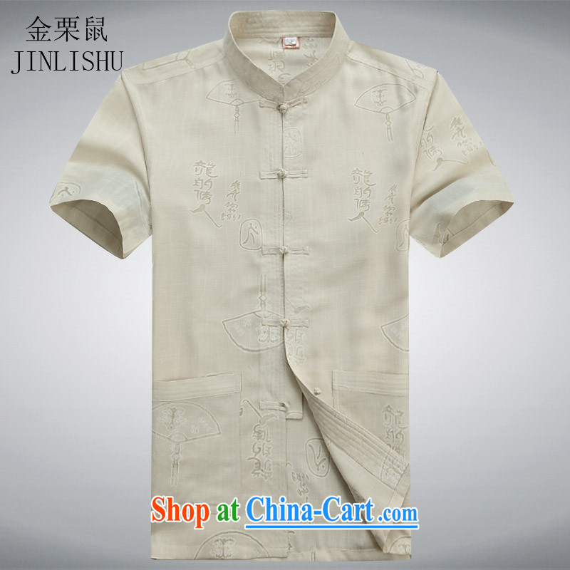 The chestnut Mouse middle-aged and older Chinese men and a short-sleeved shirt older persons older persons Summer Package Grandpa loaded men T-shirt beige T-shirt XXXL, the chestnut mouse (JINLISHU), shopping on the Internet