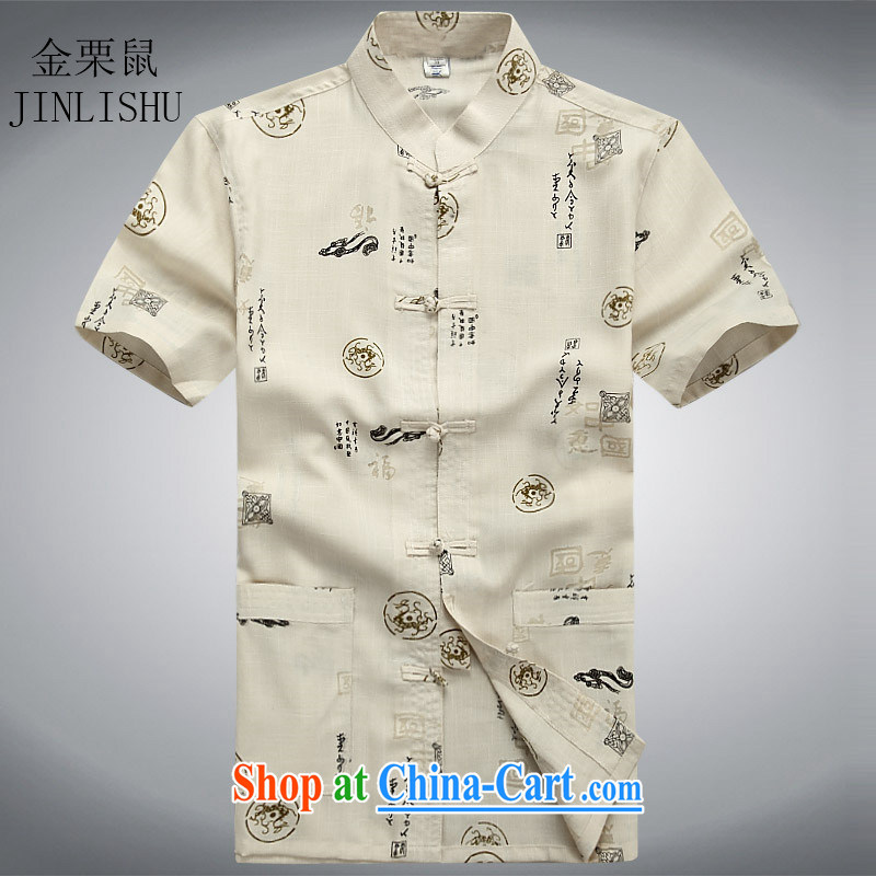 The chestnut mouse New Men's Chinese short sleeve T-shirt cotton the shirts, for Chinese clothing ethnic Chinese wind summer beige T-shirt XXXL